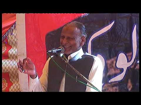 Zakir Syed Shakar Hussain Shah 13 Rajab 2020 Ada Jambar Khurd Lhr Multan Raod