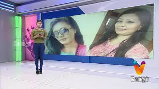 News Night 10.00 pm (20/09/2018)