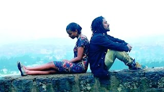 Anteneh Minalu - Anley |  - New Ethiopian Music (Official Video)