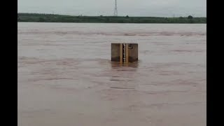 Godavari Water Level Reaches To 31. 3 Fts - At Bhadrachalam  - netivaarthalu.com