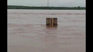 Godavari Water Level Reaches To 31. 3 Fts | At Bhadrachalam