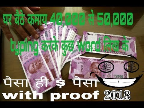 Earn money online by writing 40,000  to 50,000 in. One month at home