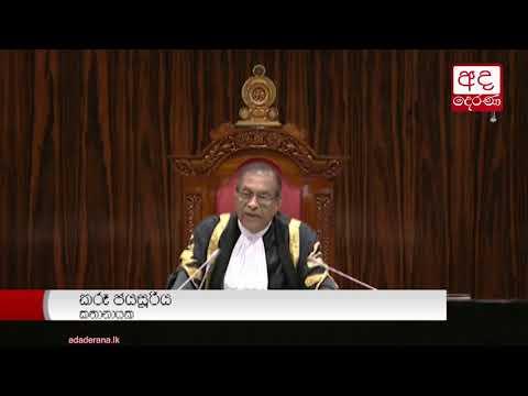 speaker accepts vali|eng