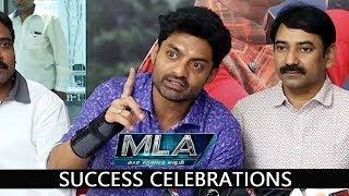 MLA Team Success Celebrations | #MLAMovie | Nandamuri Kalyan Ram, Kajal Aggarwal