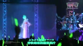 初音ミク新加坡演唱会(附中文字幕)13.ぽっぴっぽー