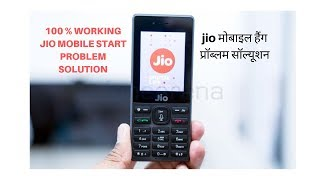 JIO PHONE START UP  PROBLEM SOLVED | How to hard reset jio 4g phone