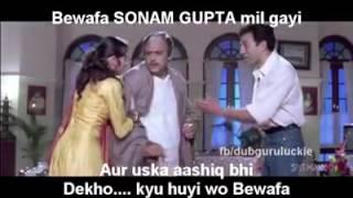 Whatsapp Video Funny sonam gupta trolled video (Big Bro) bb