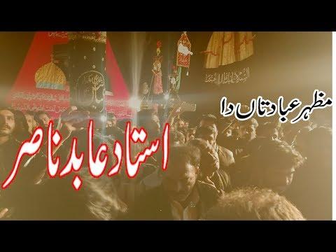 Ustad Abid Nasir - 22 February 2020 G6 Islamabad - Noha Mazhar Ibatadan Da