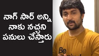 Nani Reveals Bad Habits of Nagarjuna @ Tag Your Perfect Friend #ThatsMyDeva