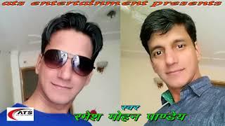 त्यर फोने की घंटी बजी गये New Kumaoni Song 2018 Ramesh Mohan Pandey New Garhwali Songs