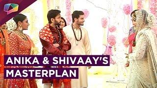 Anika And Shivaay's Plan To Fake Memory Loss | Tia Gets EXPOSED | Ishqbaaz | Star Plus