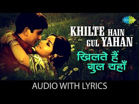 Khilte Hain Gul Yahan with lyrics | खिलते हैं गुल याहान के बोल | Kishore Kumar | Sharmilee | HD Song
