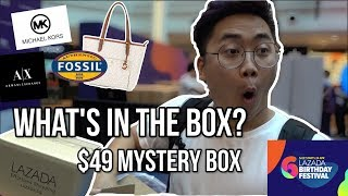$29 & $49 LAZADA MYSTERY BOX! Lazada 6th Birthday event!