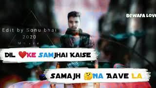 New video Hindi songs 2020
