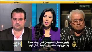 الواقع العربي -العلويون في سوريا.. ضحايا النظام أم أنصاره؟