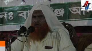 Bangla New Waz Mahfil 2017 Hazrat Maulana Abdur Rohil Benarji saheb  Fensugonji