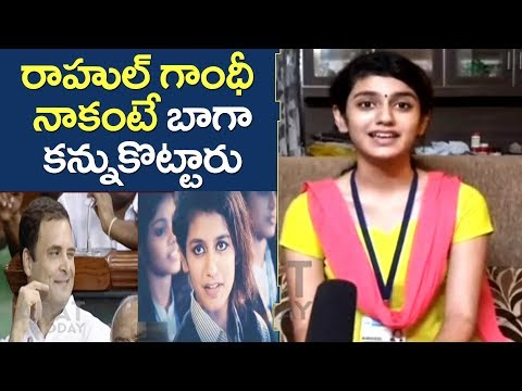 Priya Warrier vs Rahul: Priya Warrier Response On Rahul Gandhi Eye Wink | Lok Sabha | Bharat Today