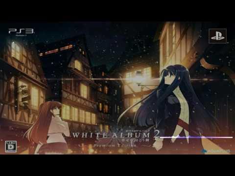 [ Most Relax music ] Kokoro Wa Itsumo Anata no soba ni ~ White Album