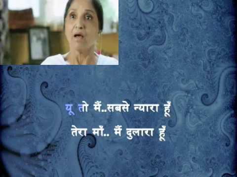 Maa Meri Maa Pyaari Maa  (h) - Dasvidaniya (2008) video