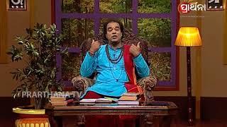 download lagu Sadhu Bani Ep 93 09 Sept 2017  Pandit gratis