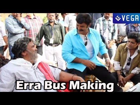 Errabus Making Video - Dasari Narayana RaoVishnu Manchu - Latest...