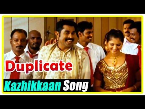 Malayalam Movie | Duplicate Malayalam Movie | Kazhikkaan Rasamulla Song | Malayalam Song | 1080p Hd video