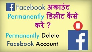 how to delete Facebook Account Permanently (New Method)