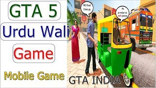 (New Mobile Game ) BHAI THE GANGSTER FUNNY ANDROID HINDI GAMEPLAY By Shoaib khan