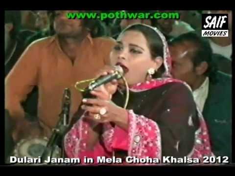 Dulari Janam in Mela Choha Khalsa 2012