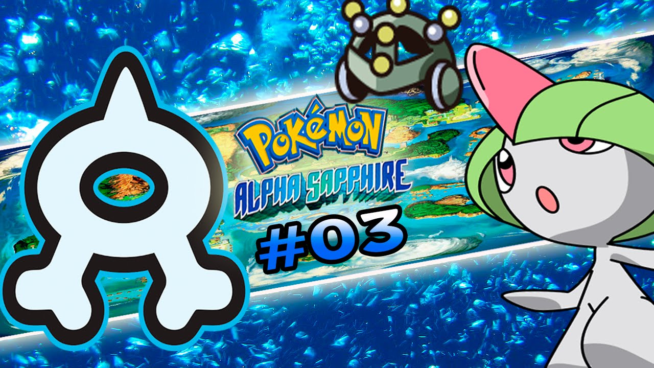 pokemon alpha sapphire how to get exp share