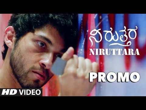 "Niruttara Promo    ""Niruttara""    Rahul Bose, Bhavana, Aindrita Ray, Kiran Srinivas"