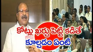 BJP Leader Kanna Lakshmi Narayana On Demolition Of Praja Vedika | MAHAA NEWS