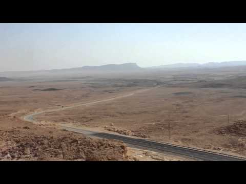 Ramon Crater Raw Run