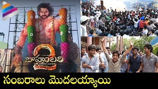 Baahubali 2 Success Celebrations at Theaters | Prabhas | Rana | Anushka | Tamanna | SS Rajamouli |