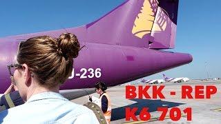 Cambodia Angkor Air (4K) Flight K6701 Bangkok (BKK) to Siem Reap (REP)
