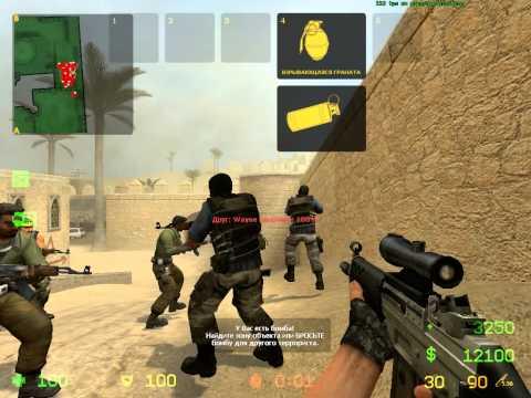 Скачать Counter - Strike 1. 6 SOURCE