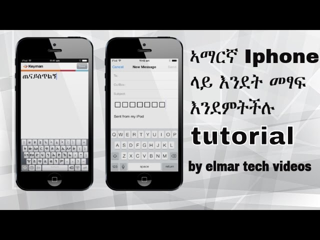 [ Amharic ] how to write and read amharic on iphone and ipad