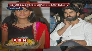 Director Rajamouli Son Kartikeya Engagement with Producer Rajendra Prasad Granddaughter |ABN Telugu