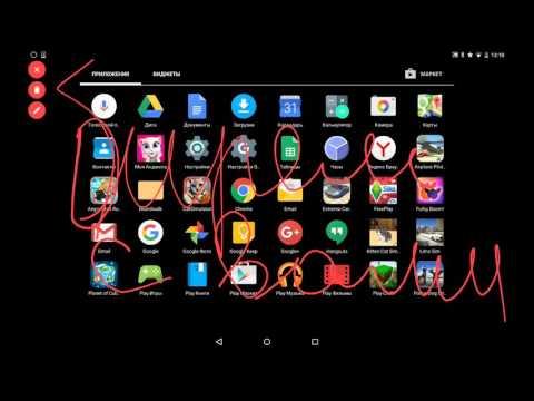Майнкрафт 132 На Планшет Андроид