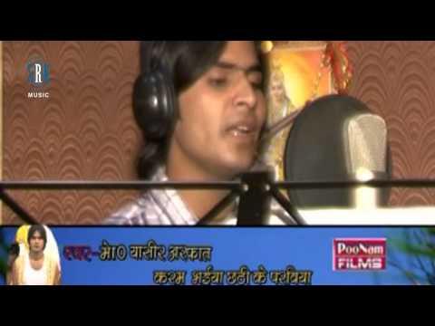 Chhath Song | Mathe Daura Uthai Ke Chhath Ghat | Chhath Geet video