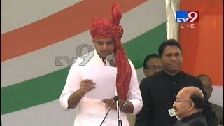Chandrababu LIVE || AP CM attends Rajasthan CM Ashok Gehlot swearing-in ceremony