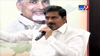 AP Minister Devineni Uma Press meet LIVE || Vijayawada