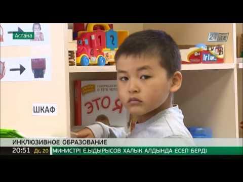 В Казахстане не хватает коррекционных центров для детей с аутизмом