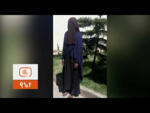 Ethiopia: ሂጃብ ለብሶ ሴት በመምሰል  በመኖሪያ ቤት ውስጥ እየገባ የሚሰርቀው ተጠርጣሪ በእስራት ተቀጣ