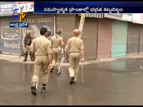 Curfew Clamped in 10 Districts of Jammu and Kashmir