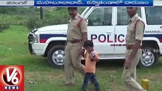 Child Reveals His Grandfather's Death Mystery In Mahabubabad | Warangal | V6 News