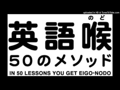 英語喉はじめようと思いまっす!(英語喉前Bento Box 読み上げ)