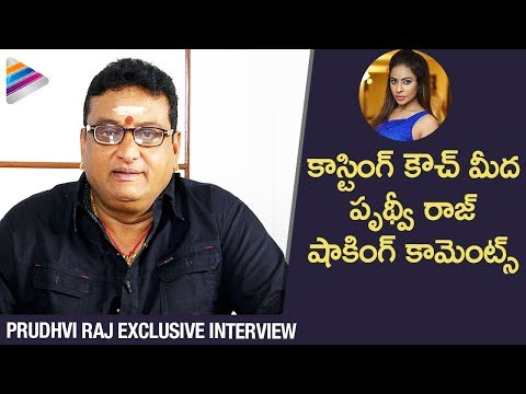 Prudhvi Raj Comments on Casting Couch | Comedian Prudhvi Raj Exclusive Interview | Telugu FilmNagar