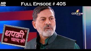Thapki Pyar Ki - 13th August 2016 - थपकी प्यार की - Full Episode HD