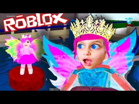 Игровой канал принцессы новые видео 2018
